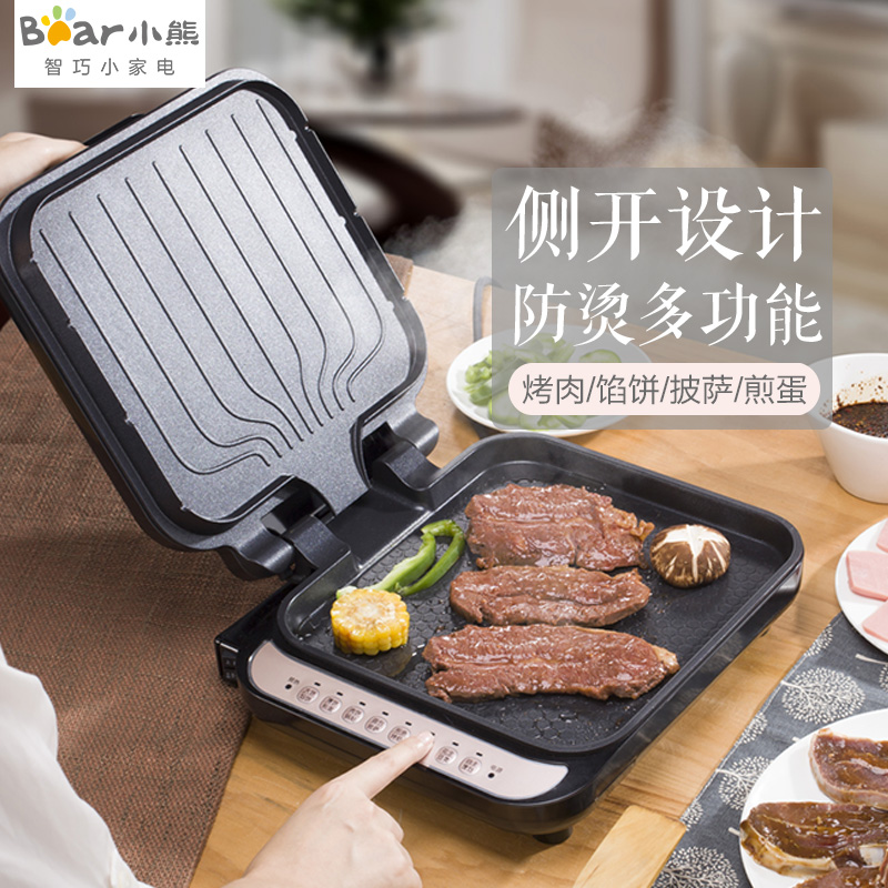 Bear Multi Electric Baking Pan Double-sided Heating Cake Pan Artifact Pancake Pan Mini Home Fully Automatic Pie BBQ Pan jiqi electric baking pan double side heating household cake machine flapjack pizza barbecue frying grilling plate large1200w