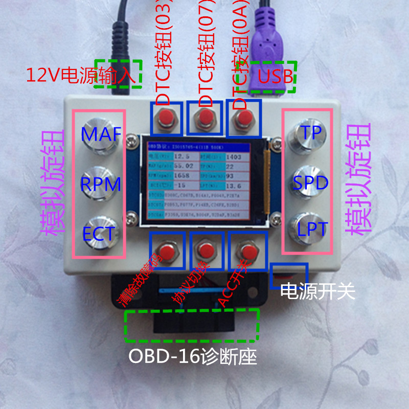 Free Shipping  New ELM327 OBD Development Tools, Car ECU ECU Simulator, With 2.2 Inch LCD Screen