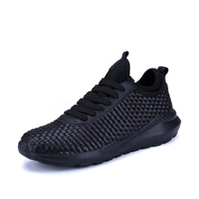 2017 Summer Men's Running Shoes Outdoor Breathable Cushioning Lightweight Sport Shoes With Weave Element