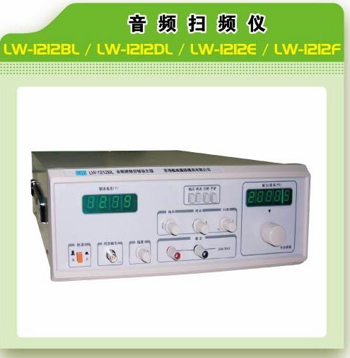 US $284 23 5% OFF|Longwei LW 1212DL LW 1212E LW 1212F audio frequency sweep  signal generator-in Hand Tool Sets from Tools on Aliexpress com | Alibaba
