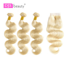 DJS Beauty 7A #613 Virgin Hair Blonde Body Wave Weave Bundles With Middle Part 4*4 Lace Closure Brazilian Hair Free Shipping(China)