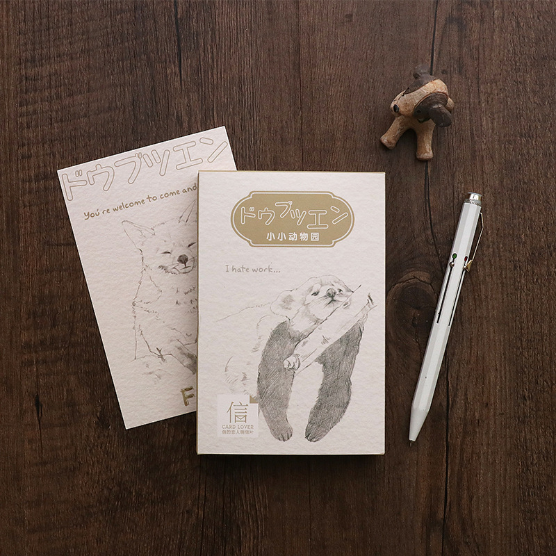 30 Pcs/Set Cartoon Animal Zoo Series Postcard /Greeting Card/Message Card/Birthday Letter Envelope Gift Card