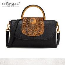 Модные женские сумки из натуральной кожи, качественная женская сумка с тиснением, винтажные женские сумки на плечо, женские сумки-мессенджеры в китайском стиле