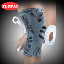 1 Pcs Knie Patella Protector Brace Siliconen Lente Knie Pad Basketbal Running Compressie Knie Mouwen Ondersteuning Sport Kneepads(China)
