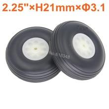 2pcs 2 25 57mm Quality PU Rubber Tail Wheel Nylon Hub Thickness 21mm Axle hole 3