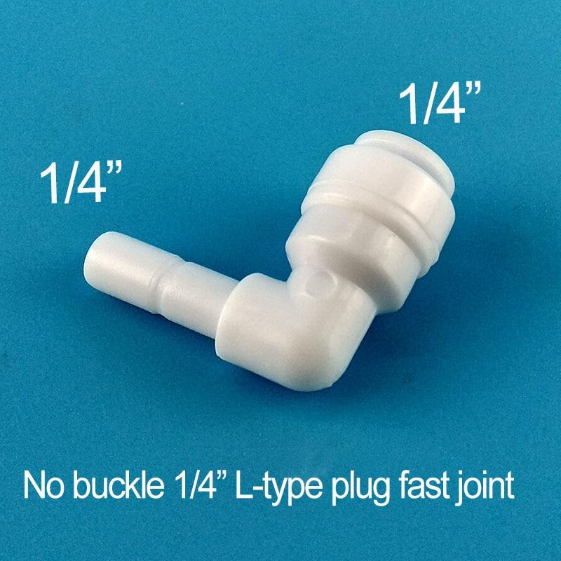 """Без пряжки штекер 1/4 """"l-тип штекера очиститель воды 1/4"""" трансплантация стержня быстрая совместная вилка стержня трубка-вставка локоть"""