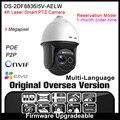 Hikvision ds-2df8836i5v-aelw original inglés versión ip seguridad cámara de 8mp cámara 4 k cámara cctv p2p onvif poe interior h265 hik