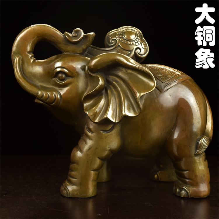 Old Bronze Accent Piece …beautiful Display a Brass Asian Elephant