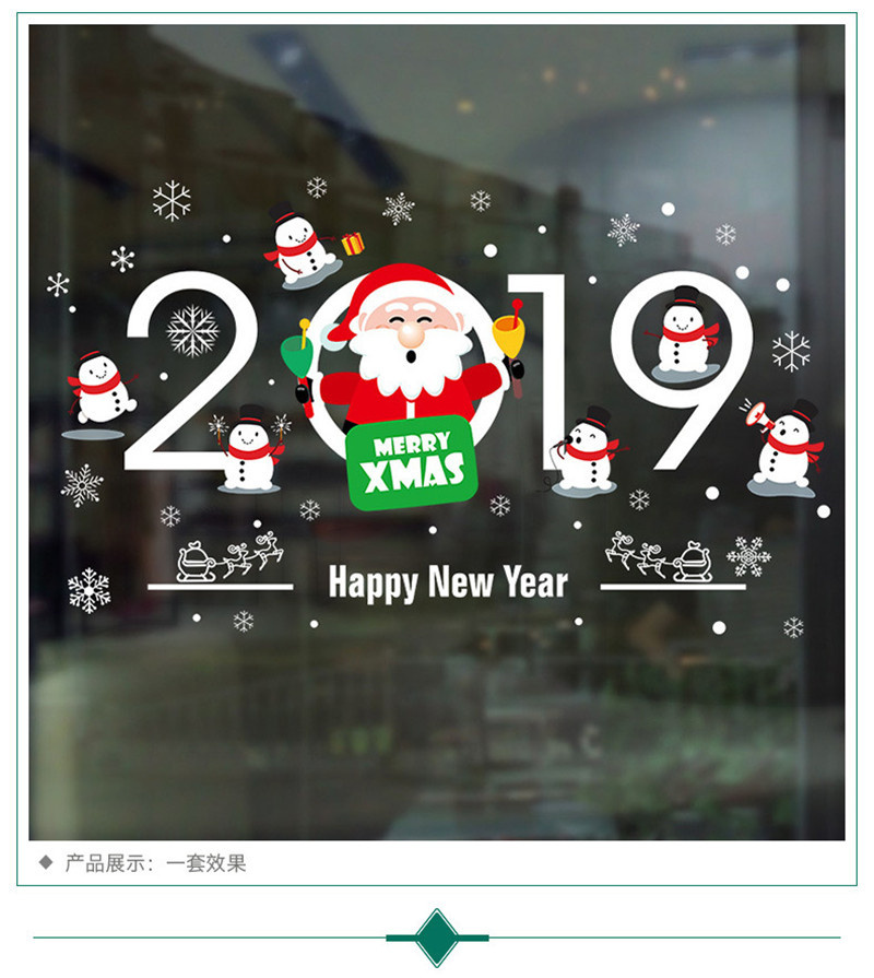 santa claus merry christmas happy new year 2019 wall stickers for office shop home decoration diy cartoon mural art window decal in wall stickers from home
