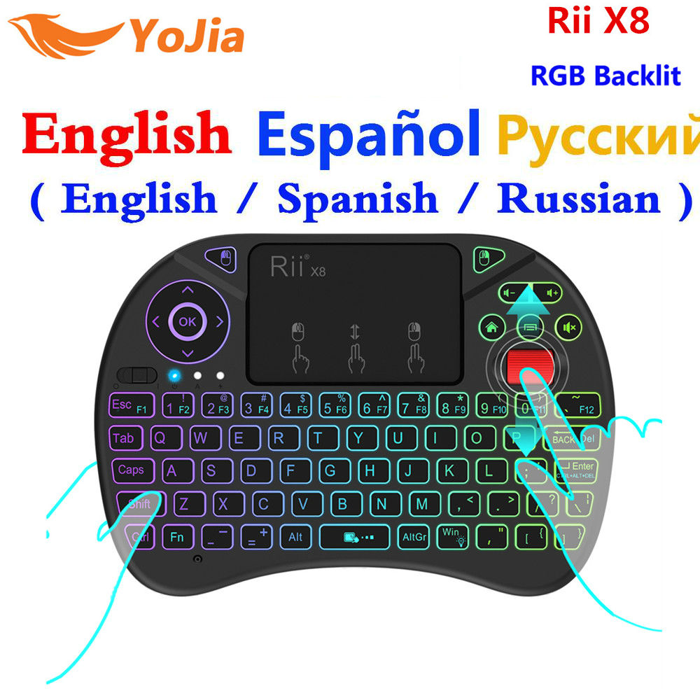 2.4G Fly Air Mouse Rii X8 ( I8x ) RGB Backlit Wireless Keyboard Russian English Spanish 3 Version I8 Keyboard For Android Box Pc