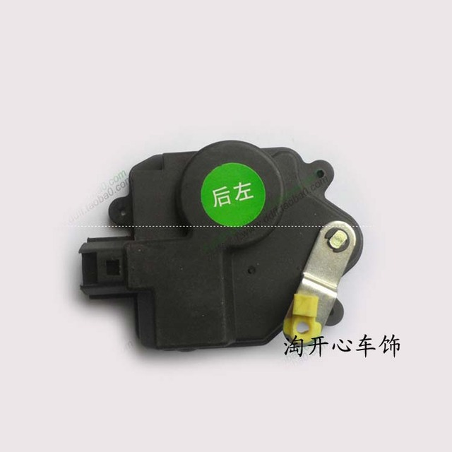 Top Quanlity OEM parts Rear Left or Rear Right Car door lock control model control motor for JAC J3 J3S J3 Turin 1 piece