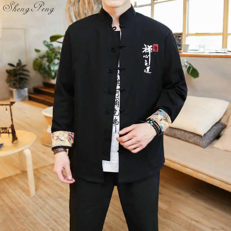 Традиционная китайская одежда для мужчин китайский дракон куртка shanghai tang кунг-фу одежда китайский стиль одежды Тан Q086