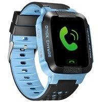 ハイト品質gpsトラッカー腕時計のため子供sos緊
