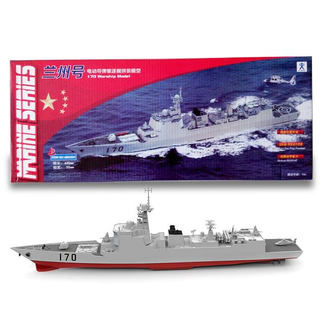 Envío libre Lanzhou 170 Destructor del Misil Teledirigido Modelo de Montaje Eléctrico de Engranajes de Doble Apoyo Powered Juguetes Educativos del Buque de Guerra