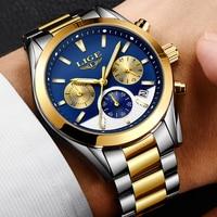 2018 NEW LIGE Watch Mens Military Waterproof Top Brand Watches Stainless Steel Quartz Clock Man Full Steel Wrist Watch relogio