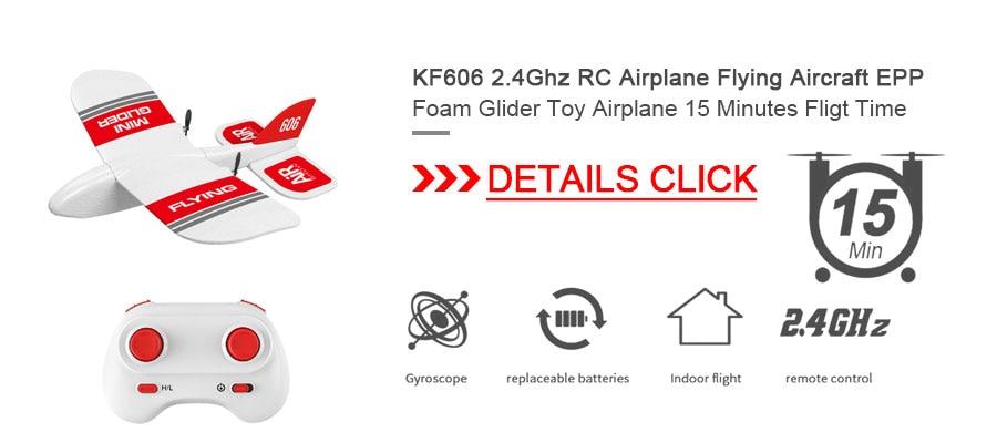 KF606引流图