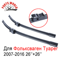 Pair Windscreen Front Wiper Blades For Volkswagen Touareg 2004 2016,Fit Windshield Natural Rubber Wipers,Car Accessories
