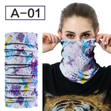 High Quality Multifunction Neck Tube Bandana Camo Seamless Sport Bandanas Headwear Motorcycle Headband Skull Scarf Cap Mask(China)