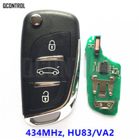 QCONTROL Upgraded Remote Key Suit For Peugeot 208 2008 301 308 508 Car Door Lock HU83