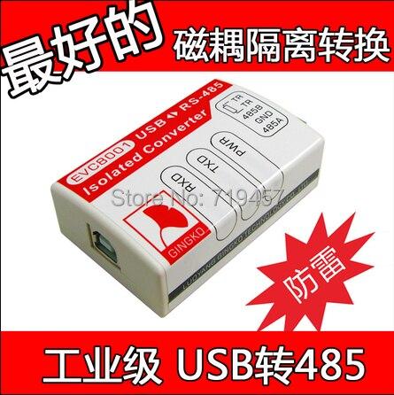 Бесплатная доставка Usb evc8001 485 rs485 магнитная изоляция конвертер