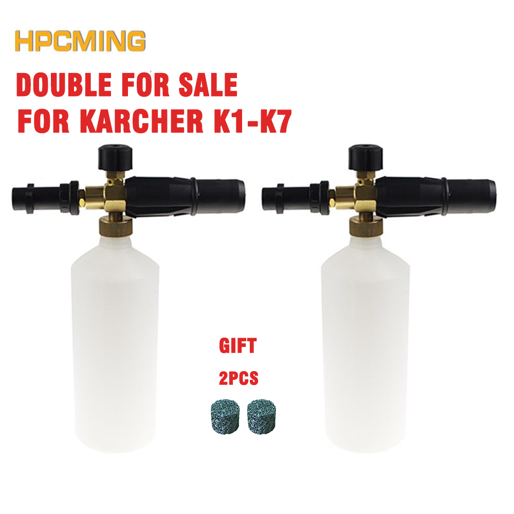 2pcs Together with Gift High Quality Foam Cannon for Karcher K1-K7 Snow Foam Lance for all Karcher K Series(cw013)