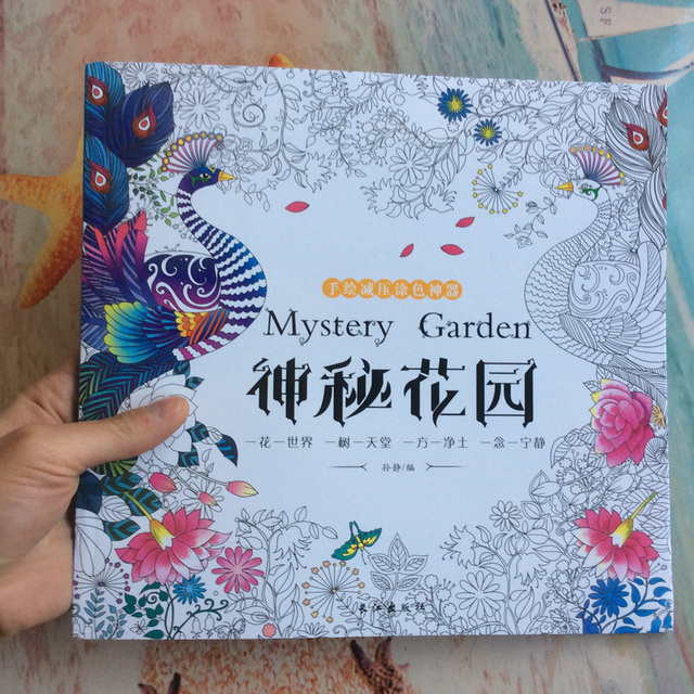 48 Pges mystery garden Coloring book For Adults libros infantiles ...