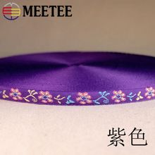 Meetee 1CM 40yards/lot Terylene Floret Ribbon National Restoring Ancient Clothing Shoes and Hats Lace DIY Accessories ZK5034