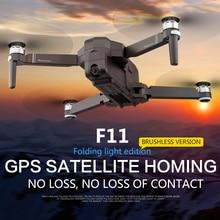 OTPRO F11 Дрон с GPS с Wifi FPV 1080 P камера бесщеточный Квадрокоптер 25 минут время полета управление жестами складной Дрон RC дроны