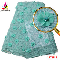 French 3D Lace With Beads Applique African lace fabric 2017 High Quality Lace 3D Applique With Hand Beads For Wedding AMY1378B 1