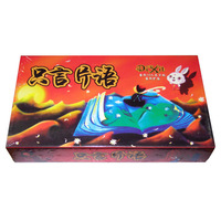 Dixit 1 2 168 Cards Board Game High Quality Funny Table Game Cards Games For Kid