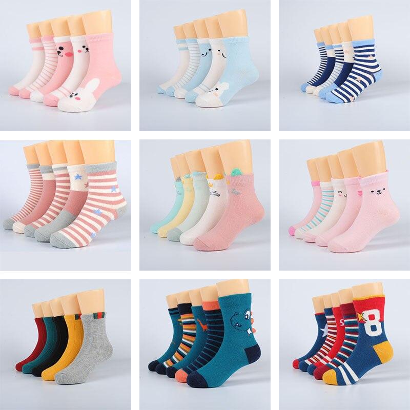 5 Pairs Baby Socks Unisex Ankle Socks Newborn Toddler Kids Cartoon Soft Socks