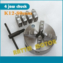 K12-80mm CNC tool Four jaw self-centering chuck 4 jaw  Machine tool Lathe chuck