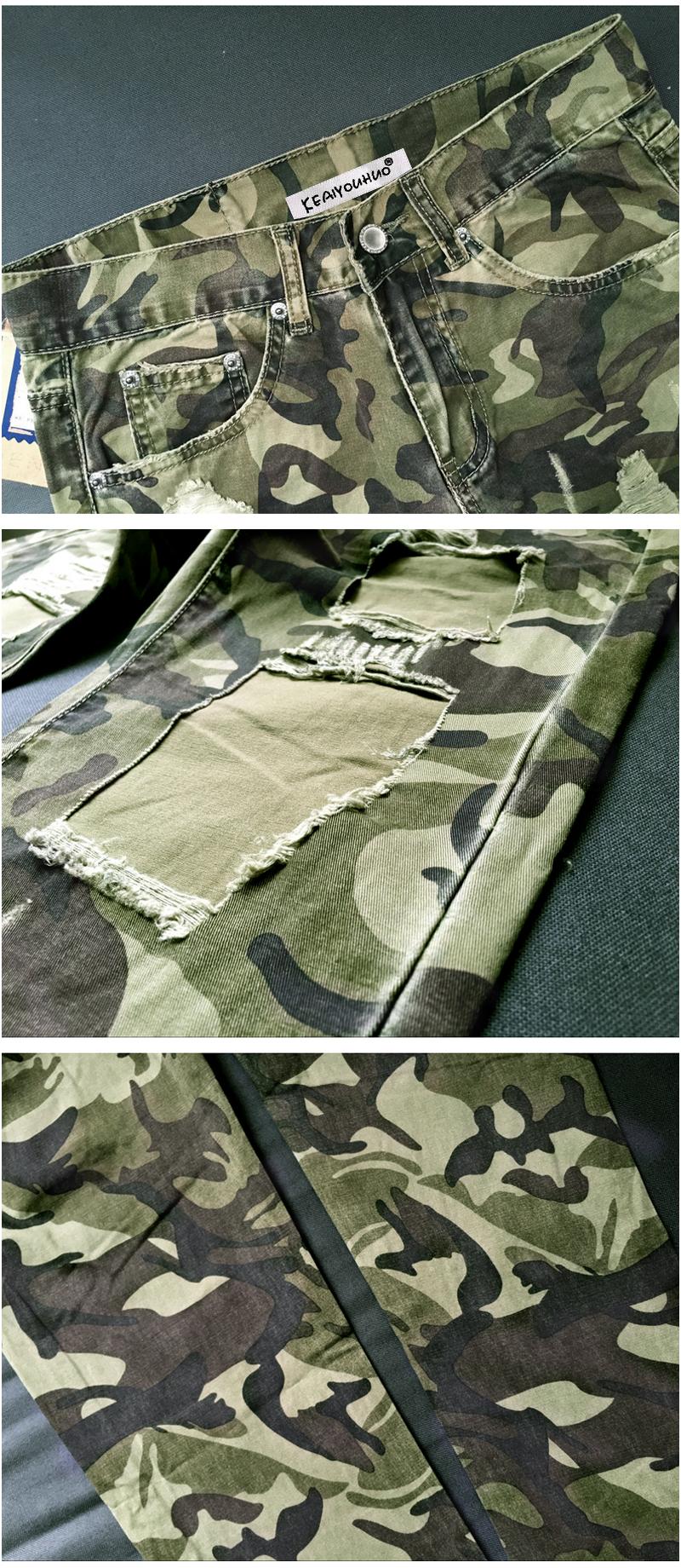 Camouflage-pants_03