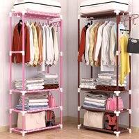 Simple Clothes Hanger Stainless Steel Stand Clothing Rack Hat Display Creative Modern Bedroom Living Room Furniture Coat Rack