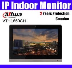 Innen monitor VTH1660CH 10-zoll Farbe Indoor Monitor VTH1660CH Video Intercom ohne logo