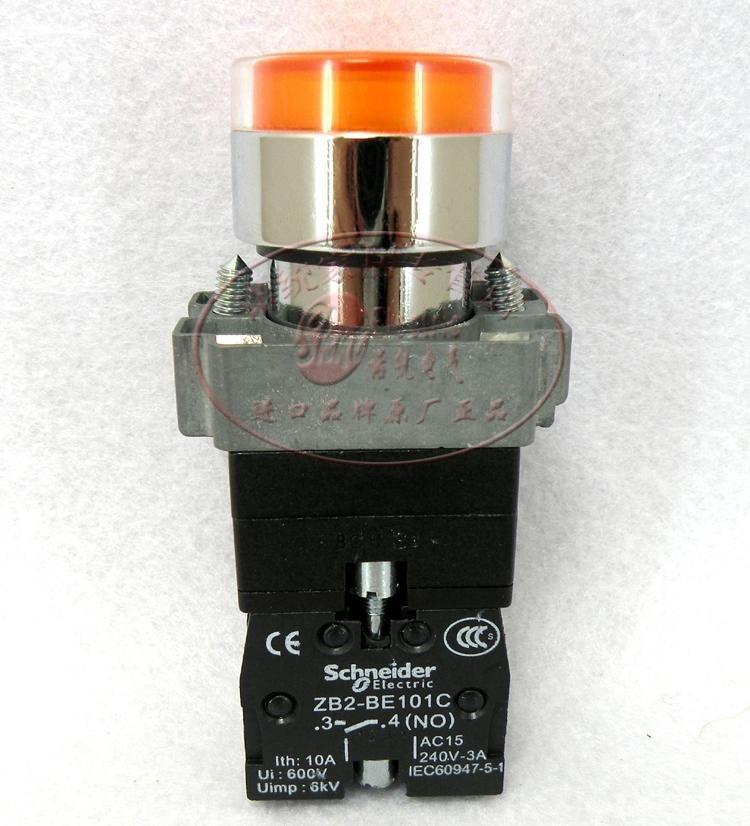 UB INC UBIZ-1515 UBIZ1515 15 AMP TWO POLE THIN ZINSCO R3815 CIRCUIT BREAKER NEW