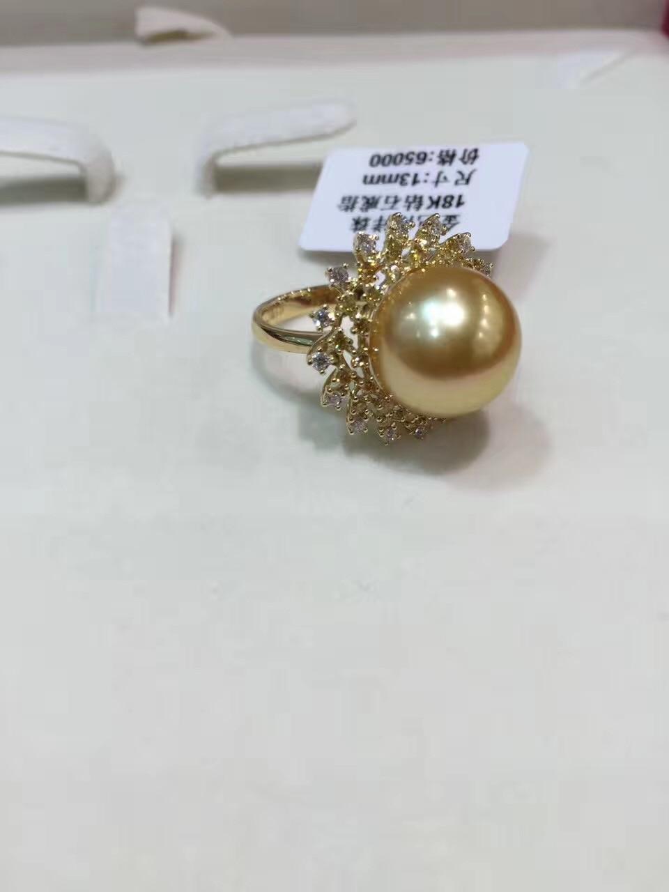 12-13MM φυσικό χρυσό δαχτυλίδι - Κοσμήματα - Φωτογραφία 4