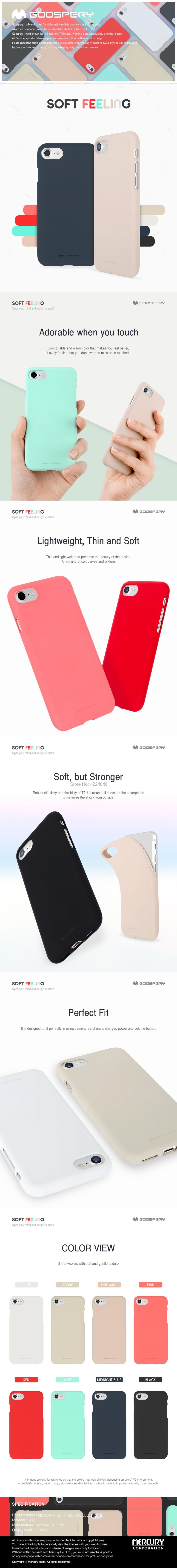 Soft_feeling_Detail_eng