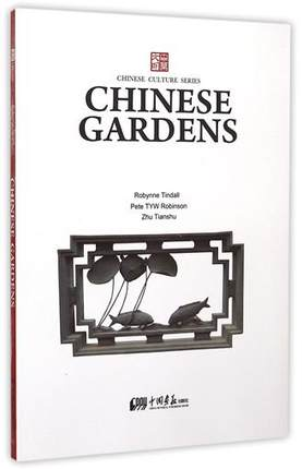 Chinese Gardens Language English Keep On Lifelong Learning As Long As You Live Knowledge Is Priceless And No Border-377