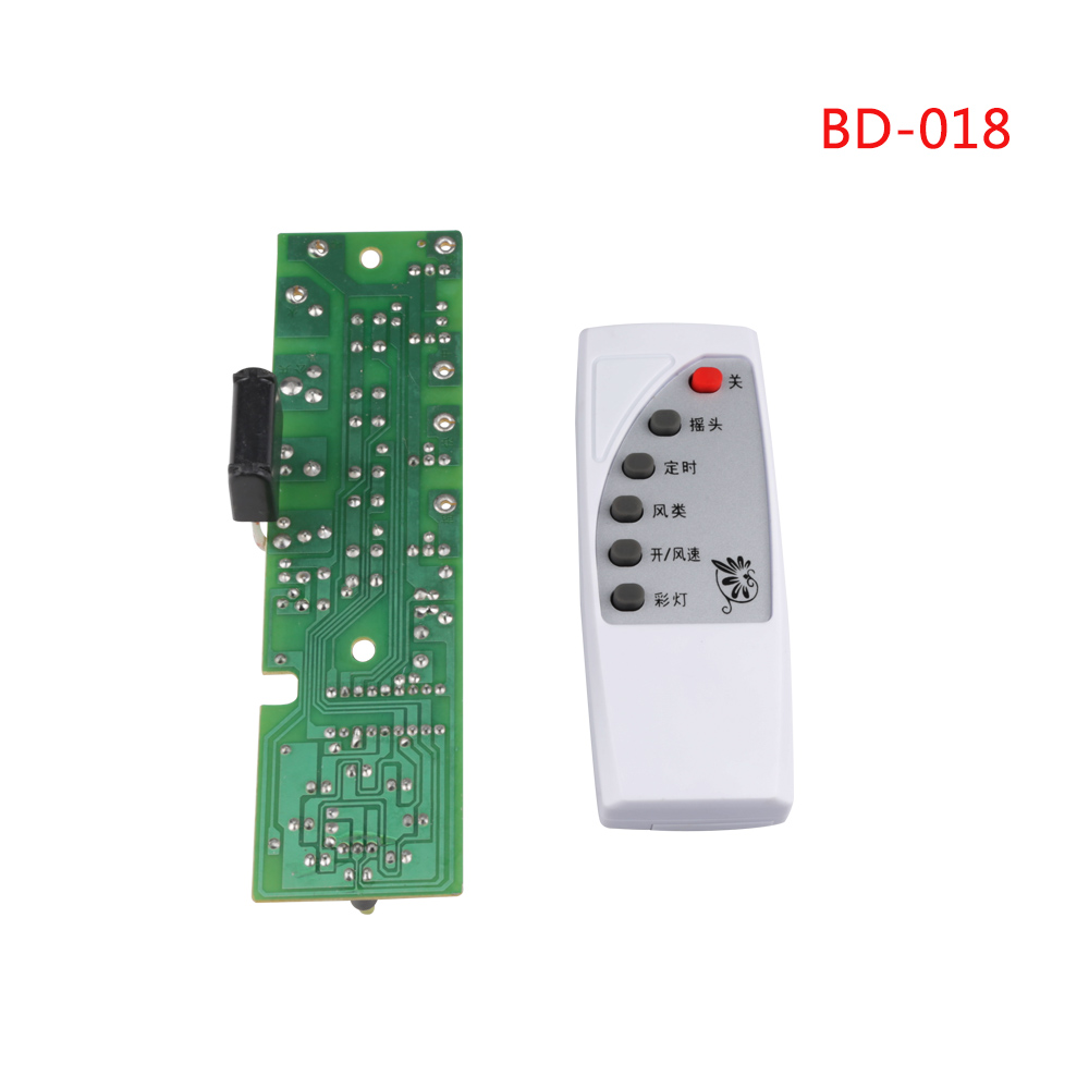 Fan Circuit Maintenance Circuit Board Control Panel Fan Accessories Strengthening Waist And Sinews Universal Fan Remote Control Computer Motherboard