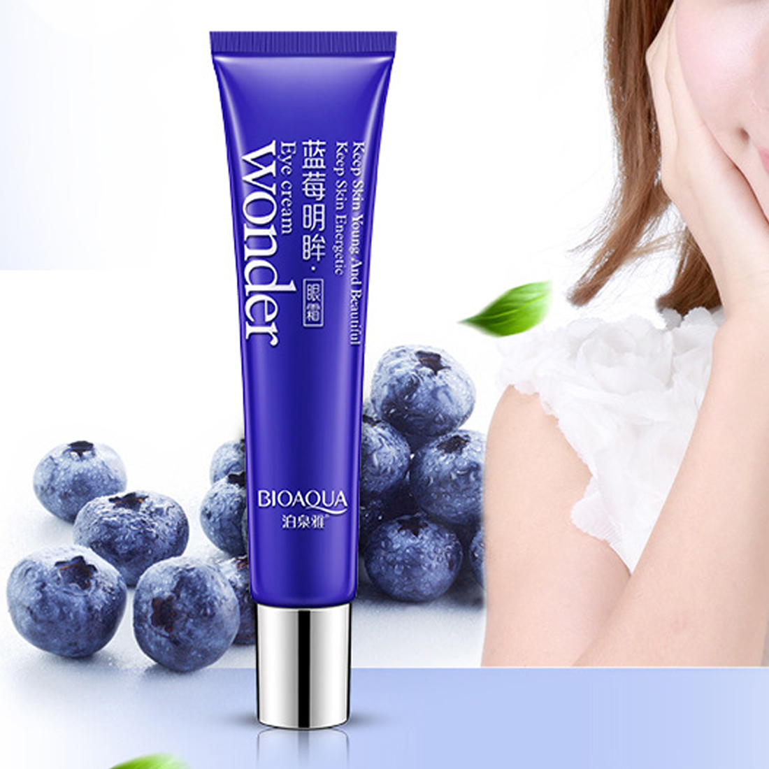 Hot sale eyes creams anti puffiness dark circles under eye remover anti wrinkle anti age skin care blueberry image