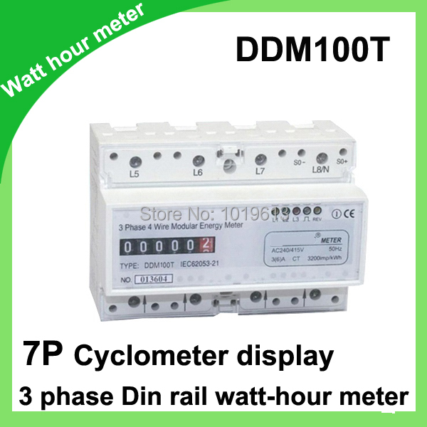 three phase four wire din rail meter electricity power. Black Bedroom Furniture Sets. Home Design Ideas