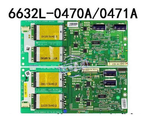 6632L-0470A 6632L-0471A 100% original for 6632L-0470A 6632L-0471A LC420WU5 High pressure plate 6632L-0470A 6632L-0471A6632L-0470A 6632L-0471A 100% original for 6632L-0470A 6632L-0471A LC420WU5 High pressure plate 6632L-0470A 6632L-0471A
