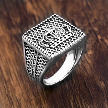 Punk New Arrival Silver Color Crown Signet Ring Men Carved Cross Vintage Ring Male Jewelry Cool Unique Gift(China)