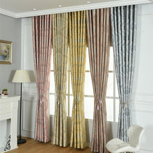 Blackout Cloth Cationic Curtains for Living Dining Room Bedroom Jacquard Curtains Living Room Bedroom Blackout Curtain Fabric(China)