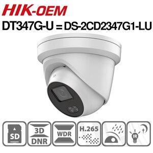 Image 1 - Hikvision ColorVu OEM IP 카메라 DT347G U (OEM DS 2CD2347G1 LU) 4MP 네트워크 총알 POE IP 카메라 H.265 CCTV 카메라 SD 카드 슬롯
