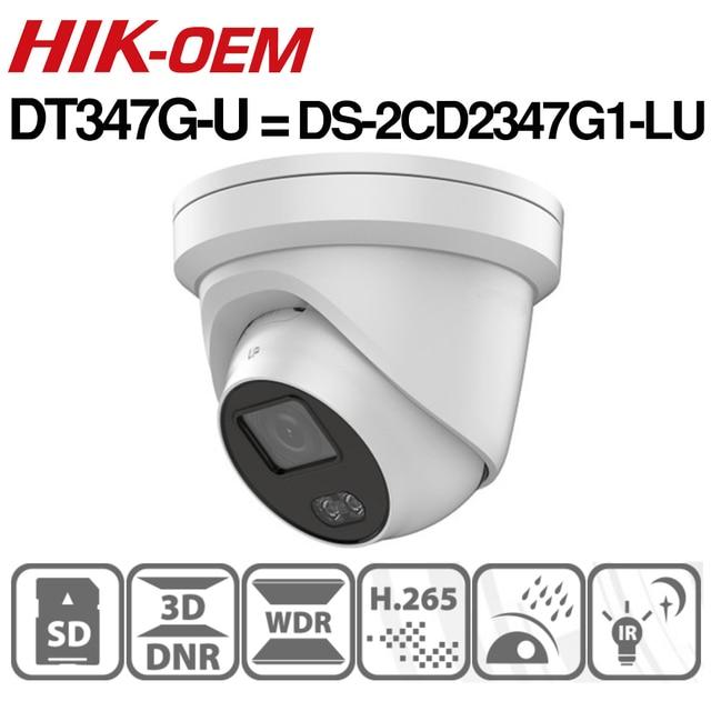 Hikvision ColorVu OEM IP 카메라 DT347G U (OEM DS 2CD2347G1 LU) 4MP 네트워크 총알 POE IP 카메라 H.265 CCTV 카메라 SD 카드 슬롯