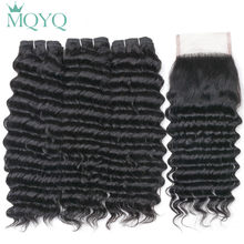 Brazilian Hair Weave Bundles With Closure 3/4 Bundle With Lace Closure Remy Human Hair Closure Deep Wave Bundles With Closure(China)