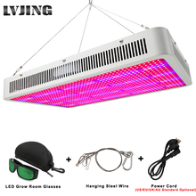 цена на LVJING Led Grow Light 300/400/500/600/800/1000/1200/1600W Full Spectrum For Indoor Greenhouse Grow Tent Plants Grow Led Light