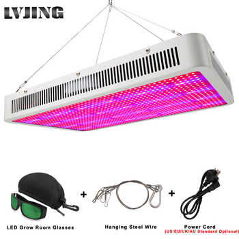 LVJING Led Grow Light 300/400/500/600/800/1000/1200/1600W Full Spectrum For Indoor Greenhouse Grow Tent Plants Grow Led Light - DISCOUNT ITEM  35% OFF All Category